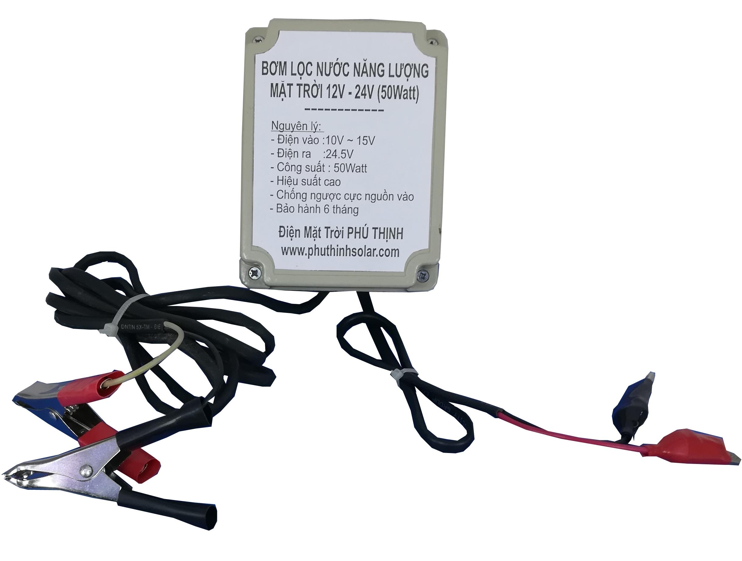 Nguồn Bơm Cho Máy Lọc Nước 12V - 24V - 50 Watt